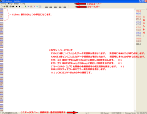 CW-Analyzer起動画面(CW232/V-Black,CW422-Black,CW422/F-Black共通アプリケーションプログラム)