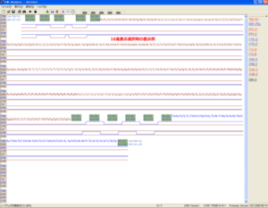 16進表示設定時のサンプル画面